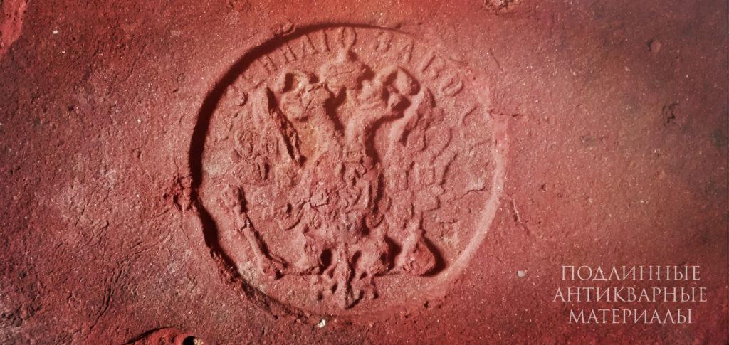 старинный кирпич герб