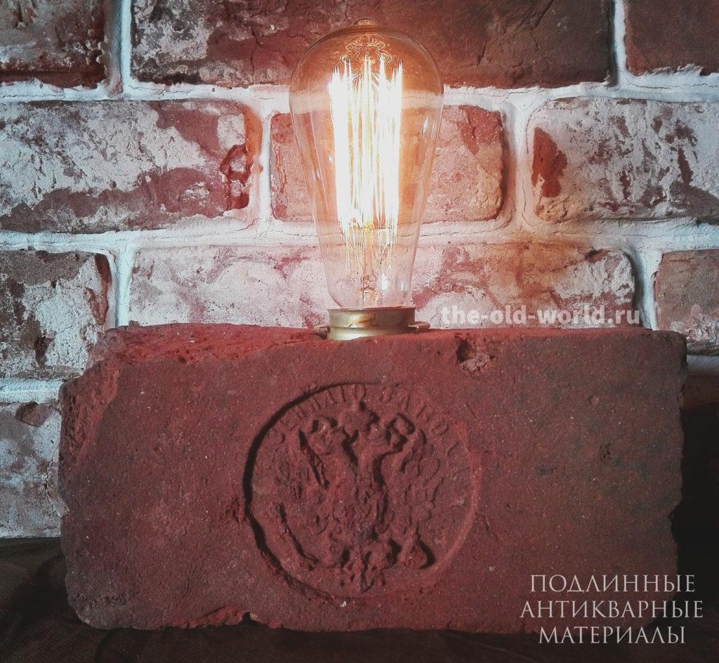 лофт светильник герб