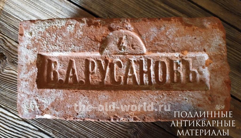 Старинный кирпич Москва | Амбарная доска Москва | Старый кирпич | Царский кирпич 32