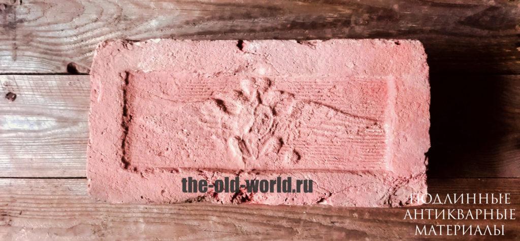 Старинный кирпич Москва | Амбарная доска Москва | Старый кирпич | Царский кирпич 25