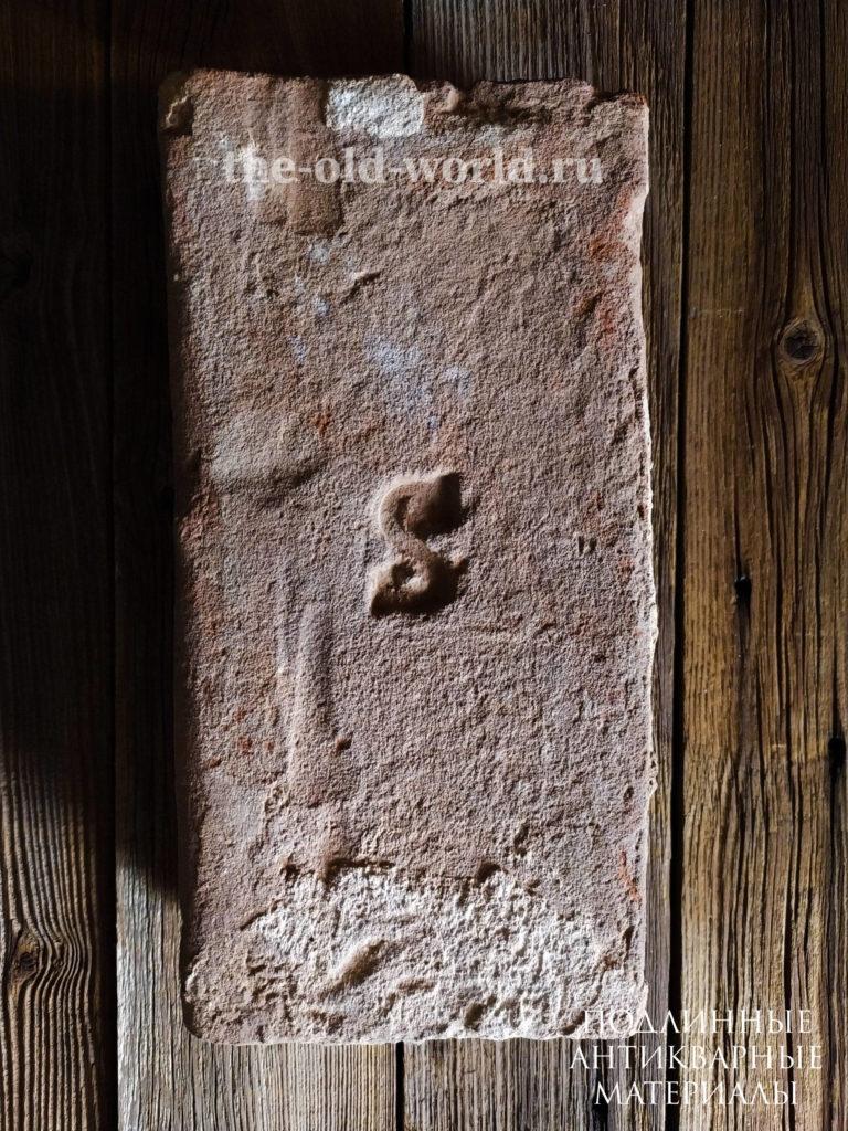 Старинный кирпич Москва | Амбарная доска Москва | Старый кирпич | Царский кирпич 19