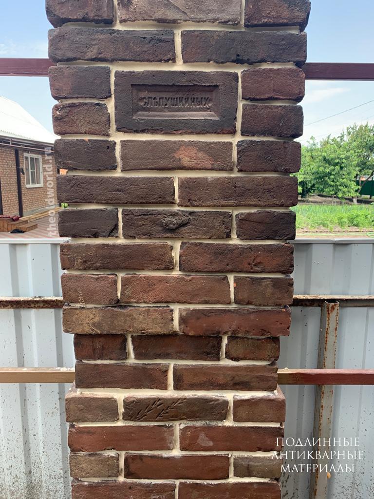забор старинный кирпич 3
