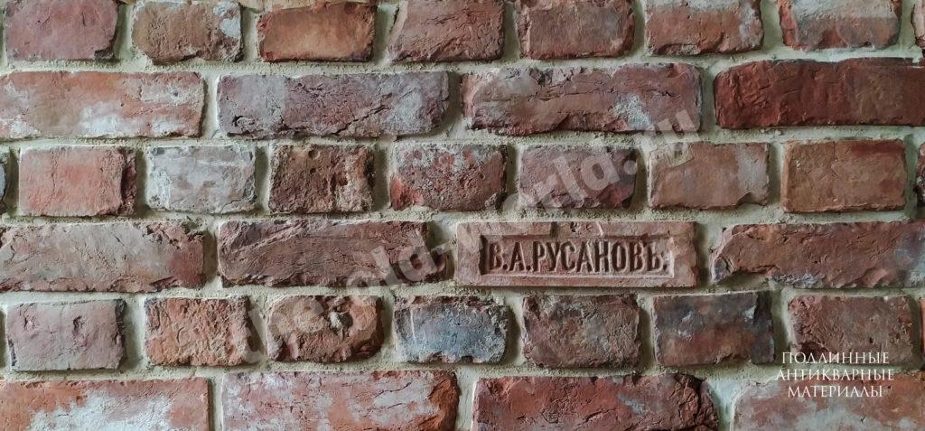 плитка Петербургская